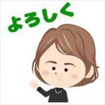 actec担当者_R