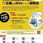 keis_大阪府立大学02_page-0001