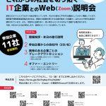 keis_大阪産業大学_page-0001